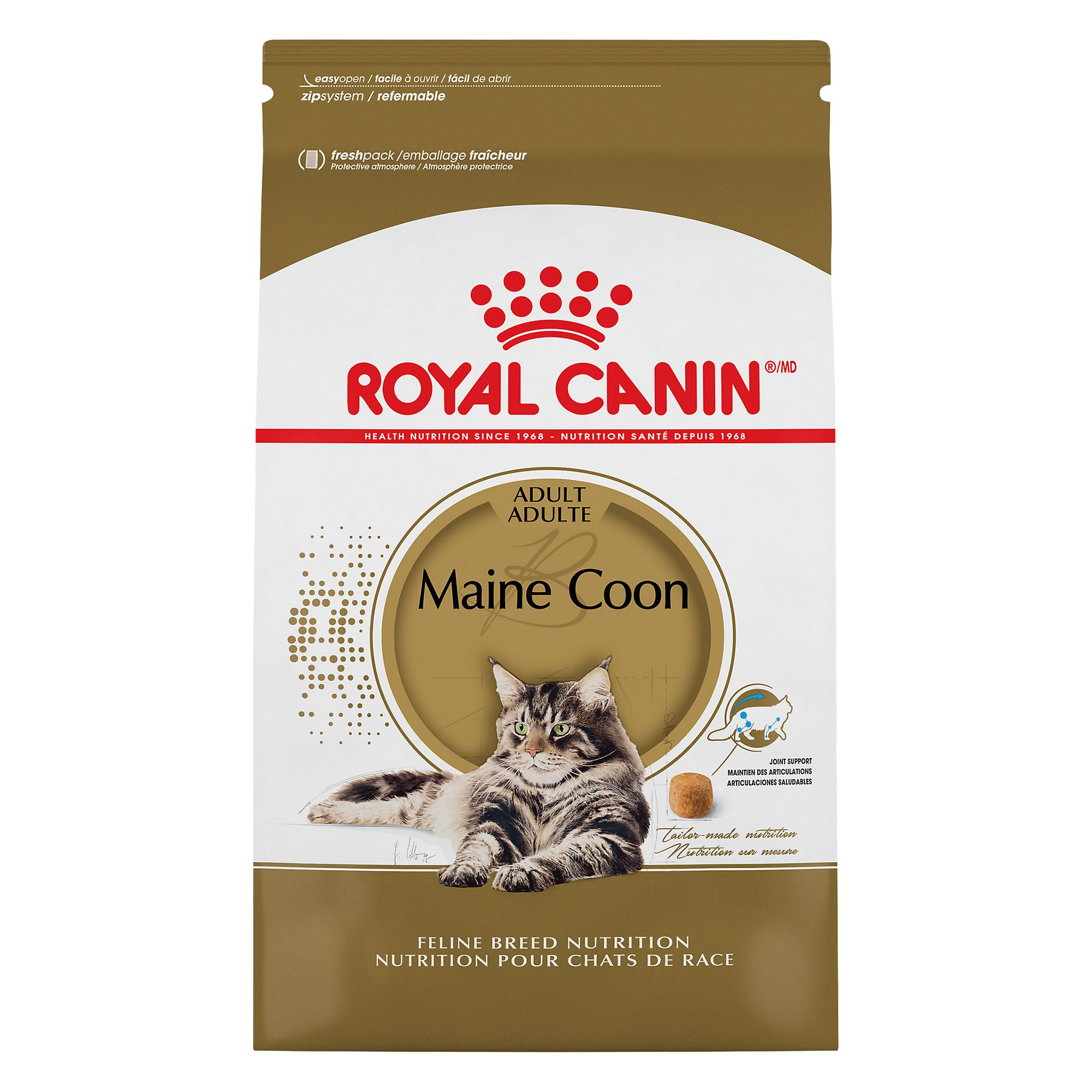 Royal Caninreg Feline Breed Nutrition Main Coon Adult Cat Food size 14 Lb